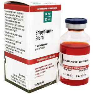Эпирубицин-Виста раствор для инъекций 50 мг флакон 25 мл №1