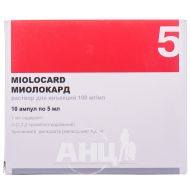 Миолокард раствор для инъекций 100 мг/мл ампула 5 мл №10