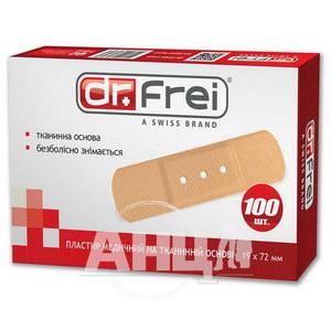 Пластир медичний на тканинній основі Dr.Frei 19 х 72 мм №100