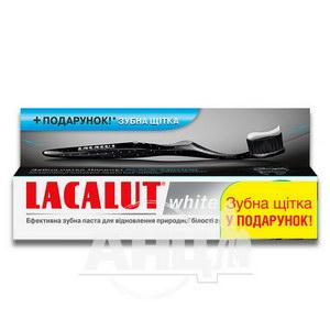 Зубна паста Lacalut white 75 мл + зубна щітка Lacalut white