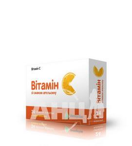 Вітамін С таблетки жувальні 500 мг блістер зі смаком апельсину №24