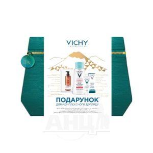 Vichy подарунок косметичка зелена