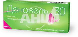 Деновель 30 таблетки покрытые пленочной оболочкой 0,03 мг + 2 мг блистер №21