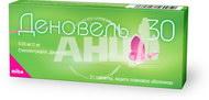 Деновель 30 таблетки вкриті плівковою оболонкою 0,03 мг + 2 мг блістер №21