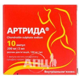 Артрида раствор для инъекций 10% ампула 2 мл №10