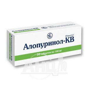 Алопуринол-КВ таблетки 100 мг блістер №50