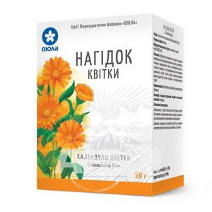Нагідок квітки пакет в пачці 50 г