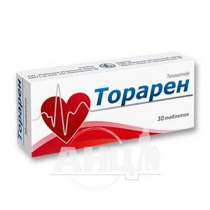 Торарен таблетки 10 мг блистер №30