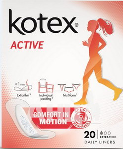 Прокладки щоденні Kotex Active Extra тонкі №20