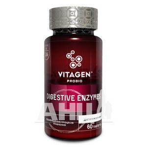 Вітаджен Vitagen Digestive Enzymes Дигестивні ензими таблетки №60