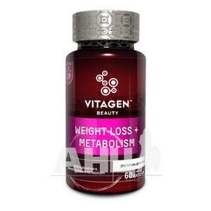 Витаджен Vitagen Weight Loss+Metabolism Потеря веса + Метаболизм капсулы №60