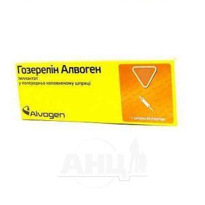 Гозерелин Алвоген имплантат 10,8 мг предварительно заполненный шприц №1