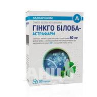 Гінкго Білоба-Астрафарм капсули 80 мг №30