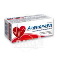 Атерокард таблетки вкриті плівковою оболонкою 75 мг блістер №70