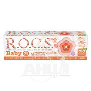 Зубная паста R.O.C.S. baby c экстрактом айвы 45 г