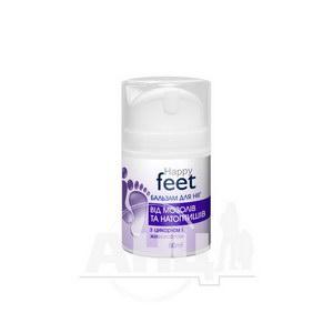 Бальзам косметичний для ніг від мозолів і натоптишів Happy Feet 50 мл