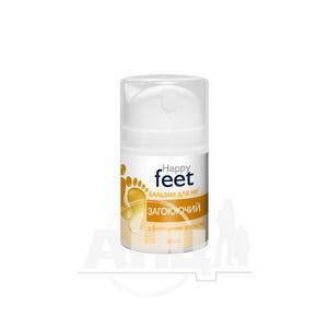 Бальзам косметичний для ніг загоючий Happy Feet 50 мл