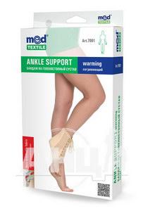 Бандаж на голеностопный сустав эластичный MedTextile L
