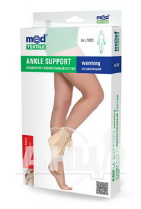 Бандаж на гомілковостопний суглоб еластичний MedTextile S