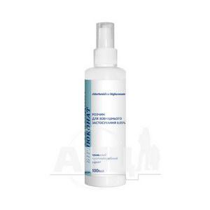 Хлоргексидина биглюконат спрей 100 мл