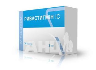 Ривастигмін ІС капсули 3 мг блістер №30