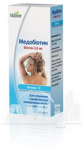 Медобіотин таблетки 2,5 мг №60