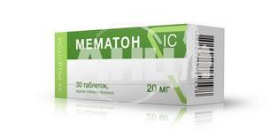 Мематон IC таблетки вкриті плівковою оболонкою 20 мг блістер №30