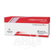 Симвастатин 20 Ананта таблетки вкриті плівковою оболонкою 20 мг блістер №28