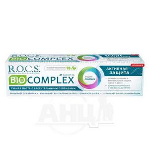 Зубная паста R.O.C.S. biocomplex активная защита 94 г