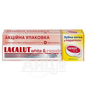Зубная паста Lacalut White & Repair 75 мл + зубная нить Lacalut