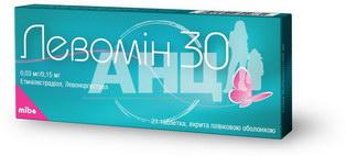 Левомин 30 таблетки покрытые пленочной оболочкой блистер №21