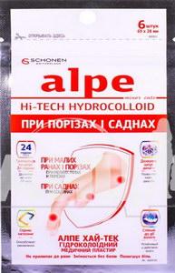 Пластырь медицинский Alpe Хай-Тек гидроколлоидный для ран 6,9 х2,8 №6