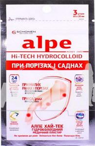 Пластырь медицинский Alpe Хай-Тек гидроколлоидный для ран 6,9 х2,8 №3