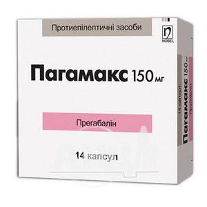 Пагамакс капсулы 150 мг блистер №14