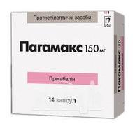 Пагамакс капсули 150 мг блістер №14