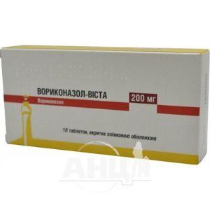 Вориконазол-Виста таблетки покрытые пленочной оболочкой 200 мг блистер №10