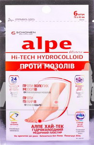 Пластырь медицинский Alpe Хай-Тек гидроколлоидный от водянок 7,0 х4,2 №6