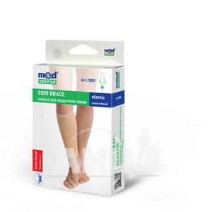 Бандаж для підтримки гомілки еластичний MedTextile L