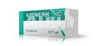 Клофелін IC таблетки 0,15 мг блістер №50