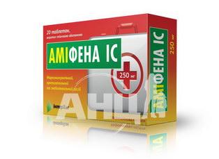 Аміфена ІС таблетки вкриті плівковою оболонкою 250 мг блістер №20