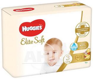 Підгузки дитячі гігієнічні Huggies Elite Soft 3 (5-9) №40
