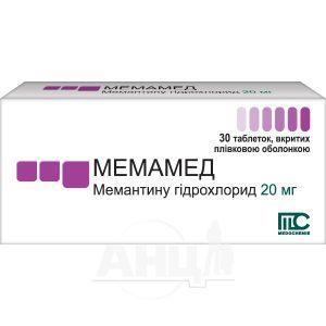 Мемамед таблетки вкриті плівковою оболонкою 20 мг блістер №30