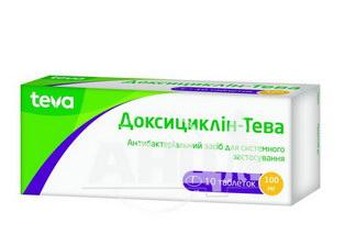 Доксициклин-Тева таблетки 100 мг №10