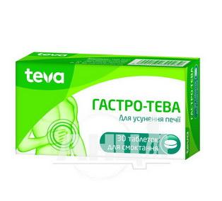 Гастро-Тева таблетки для сосания блистер №30