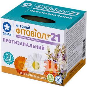 Фиточай Фитовиол №21 фильтр-пакет 1,5 г противовоспалительный №20