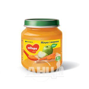 Пюре детское фруктовое яблоко и морковь Milupa с 6 месяцев 125 г