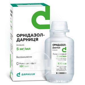 Орнидазол-Дарница раствор для инъекций 0,5% флакон 100 мл №1