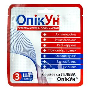 Салфетка гелевая антимикробная ОпікУн 10х10см №3