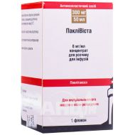 Пакливиста концентрат для раствора для инфузий 300 мг флакон 50 мл №1