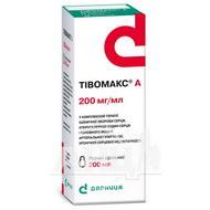 Тівомакс А розчин оральний 200 мг/мл флакон 200 мл